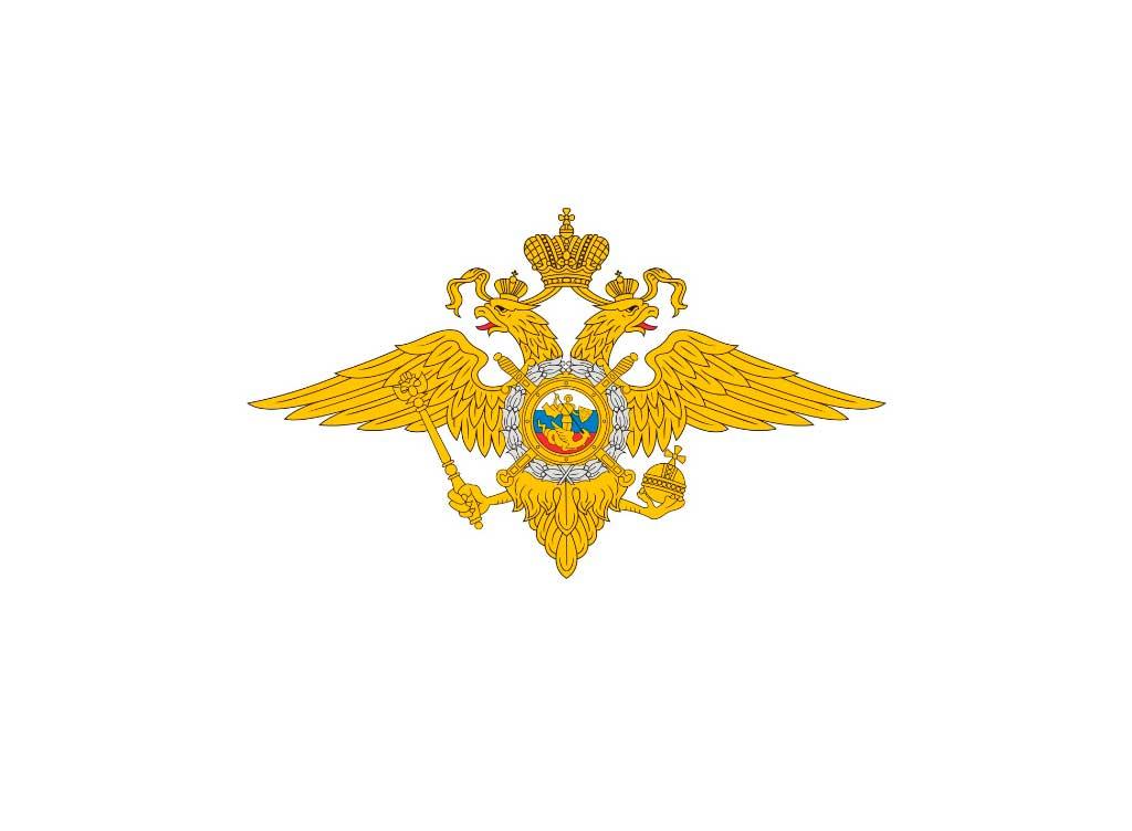 ФКУЗ МСЧ-50 ФСИН России