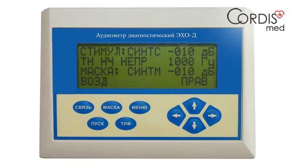 Аудиометр Ритм ЭХО-Д01 (Россия) Купить по выгодной цене