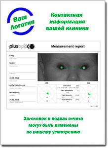 Авторефрактор plusoptiX A12
