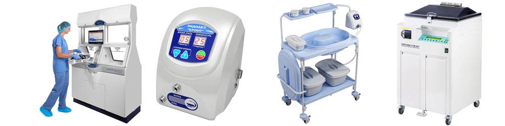 Современные производители машин для мойки и оборудования для дезинфекции эндоскопов