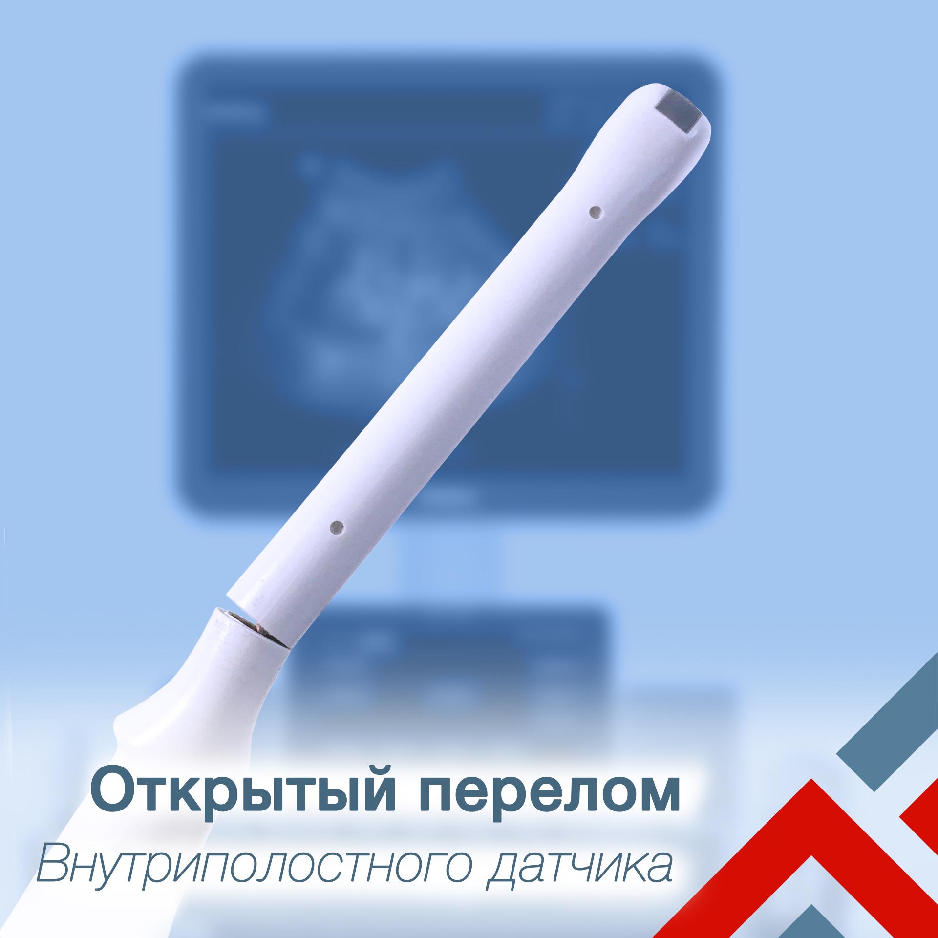 ремонт корпуса датчика УЗИ Mindray