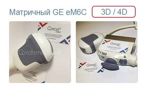 Ремонт конвексного матричного объемного УЗИ датчика GE eM6C